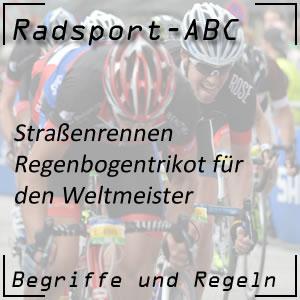 Radsport Regenbogentrikot